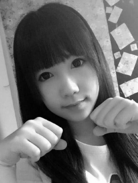 Amako-chan